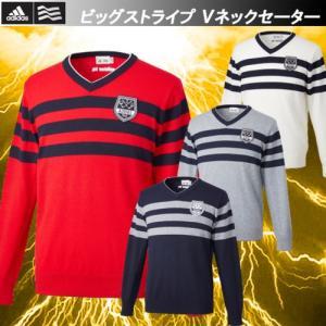 adidas アディダス ビッグストライプ Vネックセーター CCP91 |kakuyasugolf