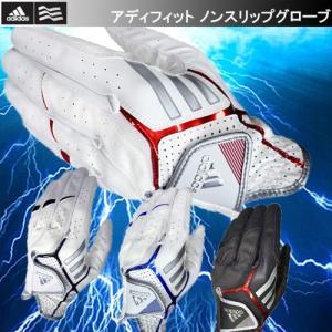 アディダス adidas アディフィット ノンスリップ 合皮グローブ AWT36 |kakuyasugolf
