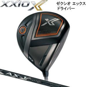 ダンロップ XXIO X -eks- ゼクシオ エックス ドライバー Miyazaki AX-1 カ...
