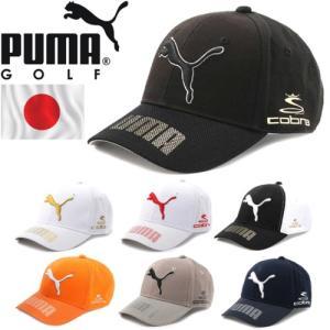 866521 PUMA プーマゴルフ ツアーキャップ フリーサイズ 3D刺繍ロゴ