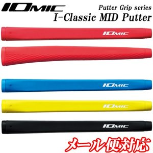 イオミック IOMIC 日本正規品 I-Classic MID Putter アイクラシック ミッド...