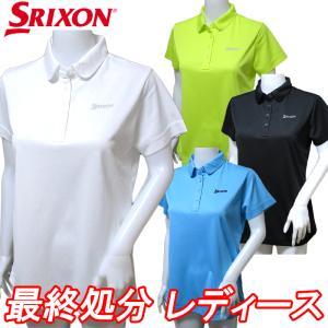9165001M スリクソン レディース 半袖 ポロシャツ ゴルフウェア レディースウェア