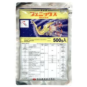 フェニックス顆粒水和剤 500g