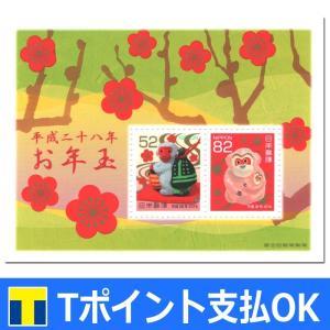 【特殊切手】平成28年お年玉切手 1シート(52円切手×1、82円切手×1)