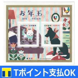 【特殊切手】平成30年お年玉切手 1シート(62円切手×1、82円切手×1)