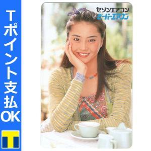 観月ありさ テレホンカード 500円 【有効期限:なし】 ポ...