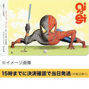 ぴあ:スパイダーマン3 図書カード 500円 【有効期限:なし】 ポイント支払い・銀行振込決済・コンビニ決済OK|kakuyasuticketcom