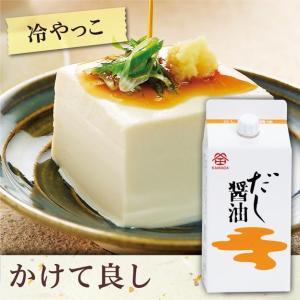 鎌田醤油 だし醤油 7ヶ入 (200ml)調味料  カマダ かまだ 和食 出汁 鰹節 ギフト 国産 かつお|kamadashi|02