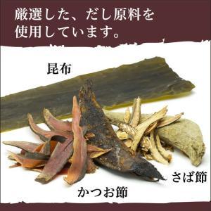 鎌田醤油 だし醤油 7ヶ入 (200ml)調味料  カマダ かまだ 和食 出汁 鰹節 ギフト 国産 かつお|kamadashi|05