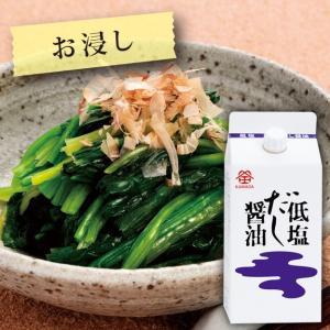 低塩だし醤油 7ヶ入 (200ml) 調味料  カマダ かまだ 和食 出汁 鰹節 ギフト 国産 かつお|kamadashi|03