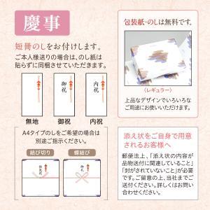 低塩だし醤油 7ヶ入 (200ml) 調味料  カマダ かまだ 和食 出汁 鰹節 ギフト 国産 かつお|kamadashi|05