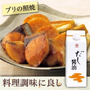 鎌田醤油 だし醤油 4本入 (500ml)調味料  カマダ かまだ 和食 出汁 鰹節 ギフト 国産 かつお|kamadashi|04