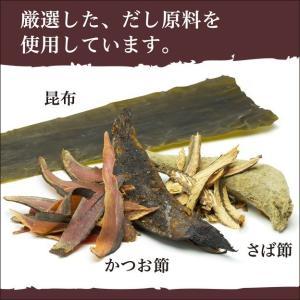 鎌田醤油 だし醤油 4本入 (500ml)調味料  カマダ かまだ 和食 出汁 鰹節 ギフト 国産 かつお|kamadashi|05