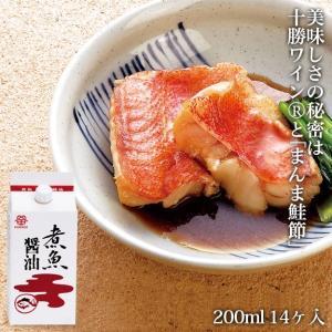 煮魚醤油 14ヶ入 (200ml) 鎌田醤油公式 調味料 和食 出汁 鰹節 ギフト 国産 かつお カマダ|kamadashi|02