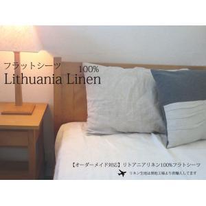 リトアニアリネン100% フラットシーツ麻100% シングル150×250センチ|kamakura-kurasu