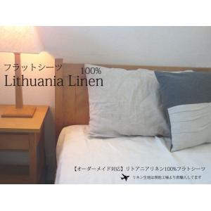 リトアニアリネン100% フラットシーツ セミダブル170×250センチ<全4色>|kamakura-kurasu