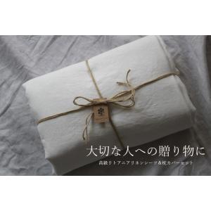リトアニアリネン100% フラットシーツ セミダブル170×250センチ 枕セット<全4色>|kamakura-kurasu