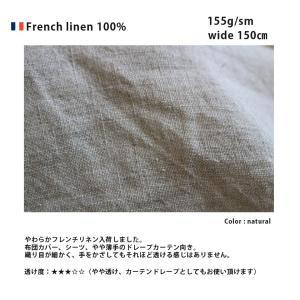 フレンチリネン100% カット生地売り 50センチ 1000円|kamakura-kurasu