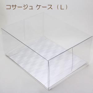 透明 ケース クリア ギフト ボックス 箱 ラッピング コサージュ 飾り 包装 プレゼント コサージ...