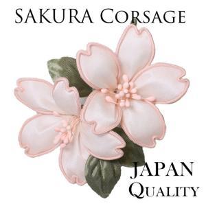 コサージュ 入学式/コサージュフォーマル/桜のコサージュ