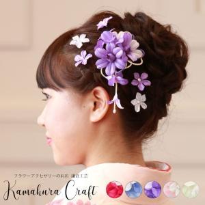 和装 髪飾り セット 蘭 花びら 揺れる ヘアクリップ 花 Uピン 5本 合計6点 セット