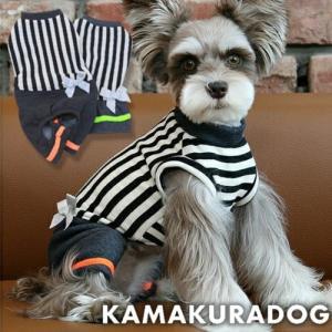 【ドッグウェア】【犬 服】ストライプつなぎ&ワンピース kamakuradog