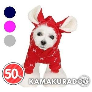 【ドッグウェア】【犬服 コスプレ】立ち耳つなぎ(メール便不可)|kamakuradog
