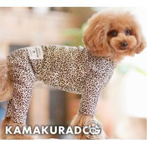 【鎌倉DOG】【ドッグウェア】アニマル柄つなぎ|kamakuradog
