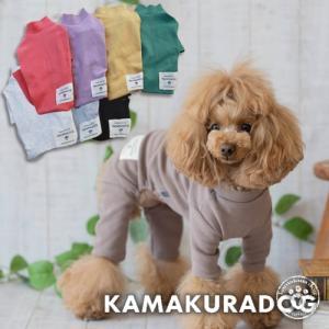 【犬の服】鎌倉カラーつなぎ kamakuradog