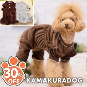 【鎌倉DOG】肩フリルベロアつなぎ kamakuradog