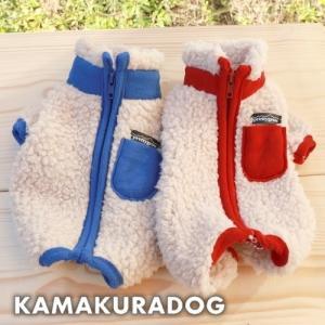 【犬の服】アウトドアつなぎ(メール便不可)|kamakuradog