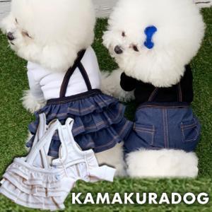 【犬の服】デニム風サロペット&スカート|kamakuradog