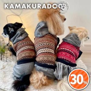 【犬の服】ベロアフード付きつなぎ&ワンピース kamakuradog