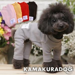 【鎌倉DOG】【犬の服】【ドッグウェア】ストロングカラーつなぎ kamakuradog