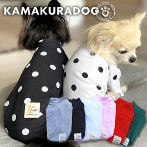 【犬の服】リラックスつなぎ kamakuradog