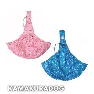 【ペットスリング】【犬用スリング】(メール便不可)数量限定!防水加工犬用スリング|kamakuradog