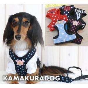 【犬 ハーネス】チョッキ型ハーネス|kamakuradog
