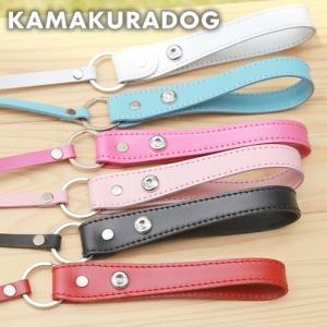 【鎌倉DOG】レザーリード(本革製)|kamakuradog
