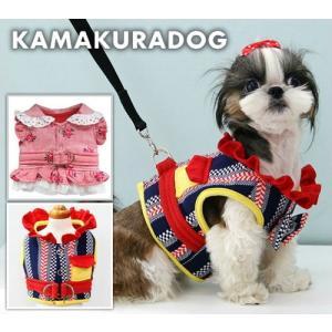 【犬の首輪】【猫の首輪】オシャレ洋服型ハーネス|kamakuradog