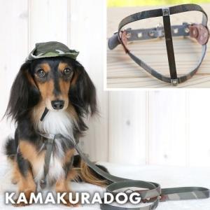 【犬 リード】ミリタリーハーネス|kamakuradog