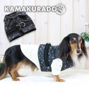 【犬の服】★デニム風ハーネス|kamakuradog