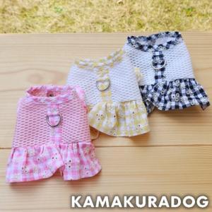 【ハーネス】メッシュ洋服型ハーネス|kamakuradog
