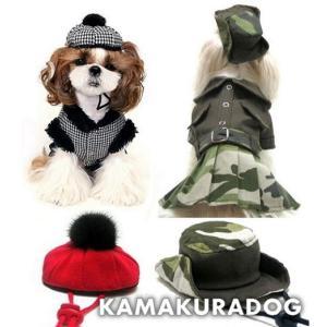 【犬の帽子】帽子|kamakuradog