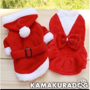 【ドッグウェア】【犬服 コスプレ】サンタコート&ワンピース|kamakuradog