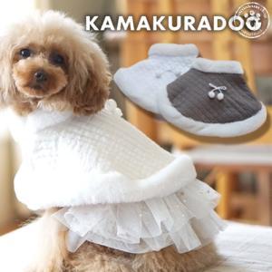 【ドッグウェア】【犬の服】ショートケープ|kamakuradog