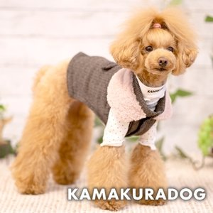 【犬の服】ヘリンボーンベスト kamakuradog