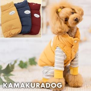 【犬の服】3色あったかベスト(メール便可) kamakuradog
