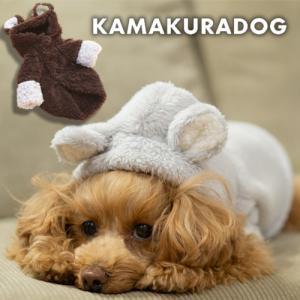 【犬の服】耳つきボアコート|kamakuradog
