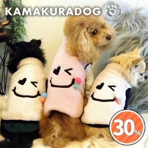 【犬の服】ウィンクボアベスト|kamakuradog