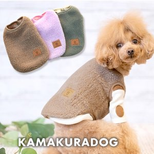 【犬の服】ふんわりもこボアベスト|kamakuradog